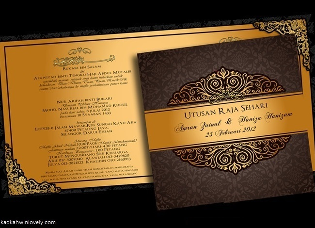 sample of wedding invitation card